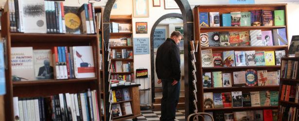 bookstoreban.jpg
