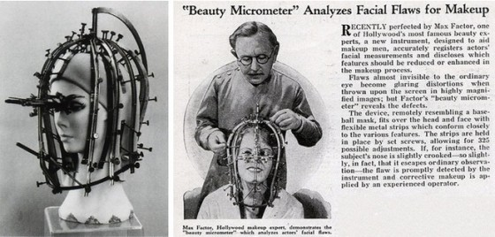 Max-Factor-Beauty-Micrometer-1932-e1349217809114.jpg