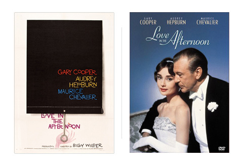 saul-bass-old-new-love-in-the-afternoon.jpg
