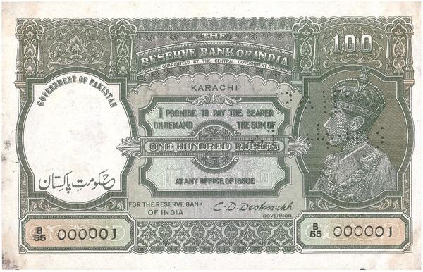 pakistan7.jpg