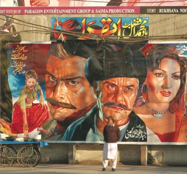 pakistani10.jpg