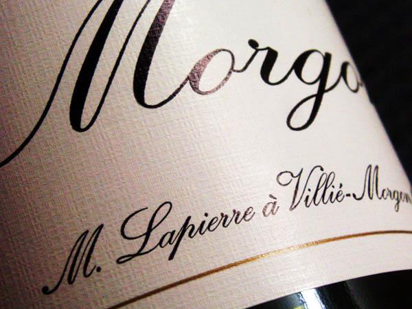 marcel-lapierre-2009-morgon-label 600.jpg
