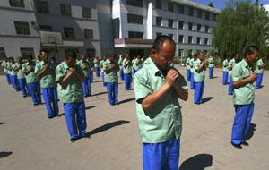 china-inmates-inset.jpg