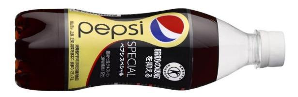 pepsi-special main 615.jpg