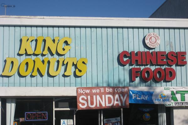robbins_donuts_1.JPG
