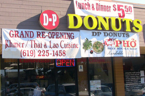 robbins_donuts_8.jpg