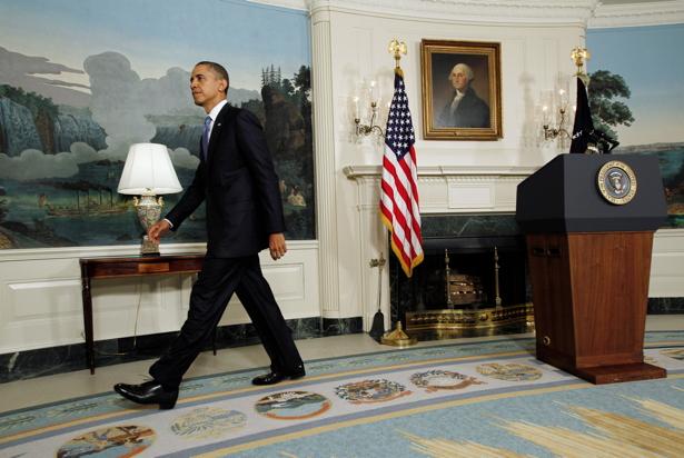 obama-walking.jpg
