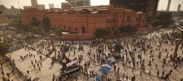 Egypt uprising 3 splash.jpg
