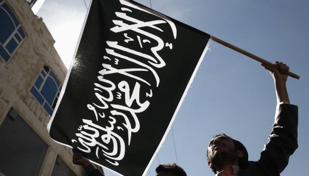 Aq flag banner.jpg