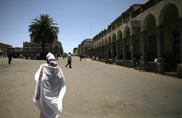Asmara banner.jpg