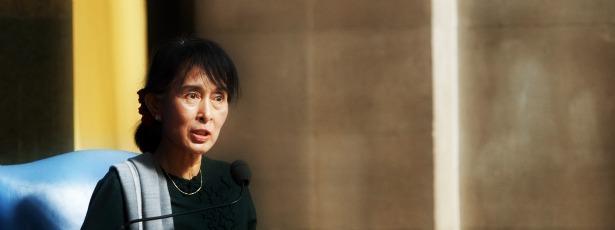 Aung-San-Suu-Kyi-Banner.jpg