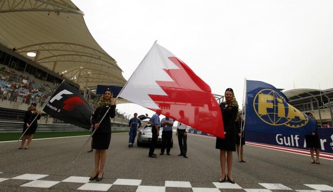 Bahrain f1 race banner.jpg