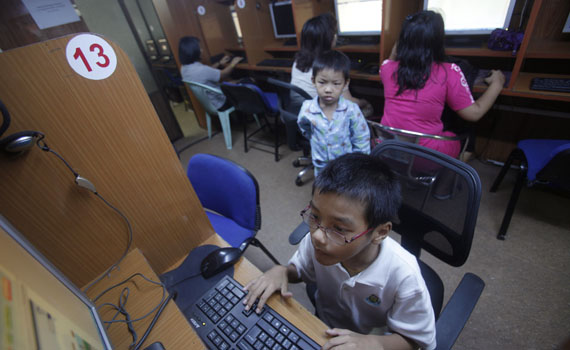 Burmese internet cafe banner 3489234.jpg