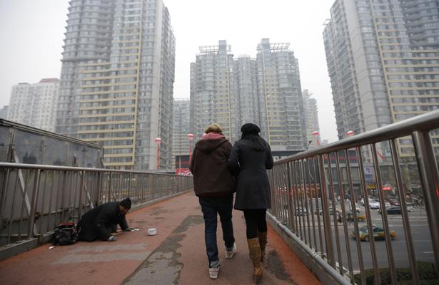 China real estate banner.jpg