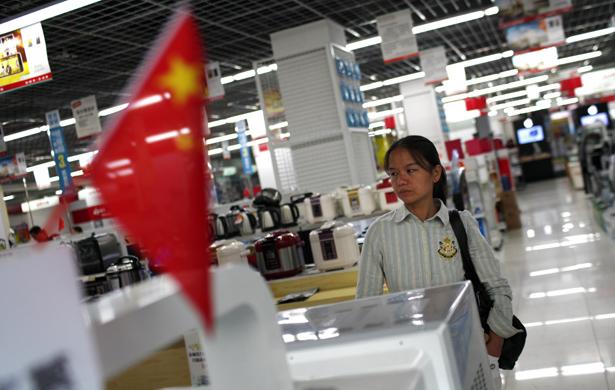 China store banner.jpg