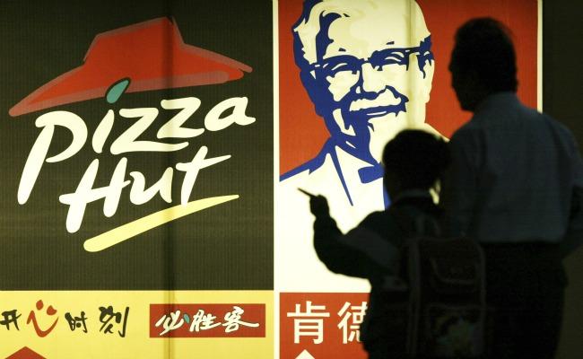 Chinese KFC banner.jpg