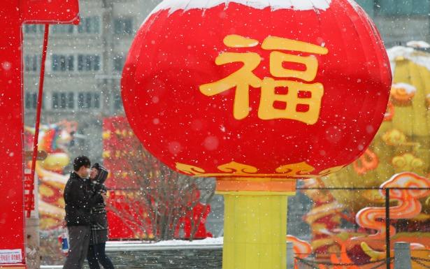 Chinese lovers.jpg
