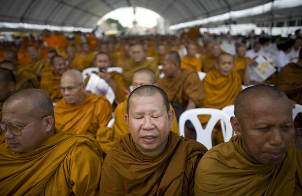 Chulalongkorn1.jpg