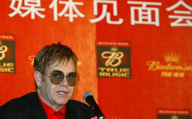 Elton john china banner.jpg
