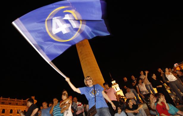 GD flag banner.jpg