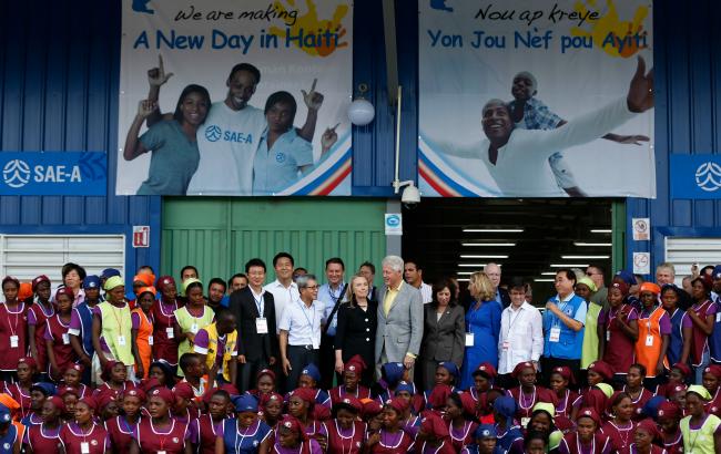 Haiti industrial park opening banner.png