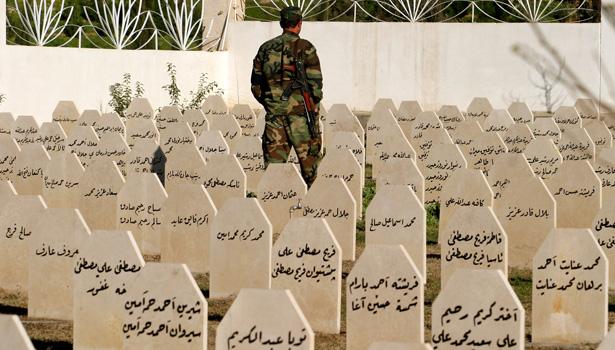 Halabja banner.jpg
