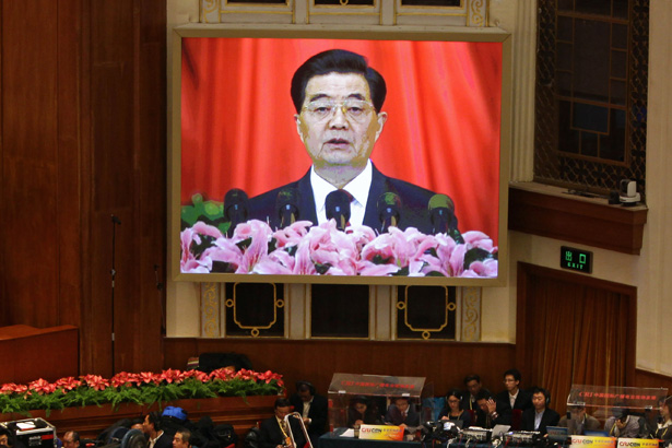 Hu Jintao banner.jpg