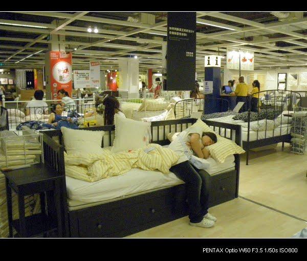 IKEA9.JPG