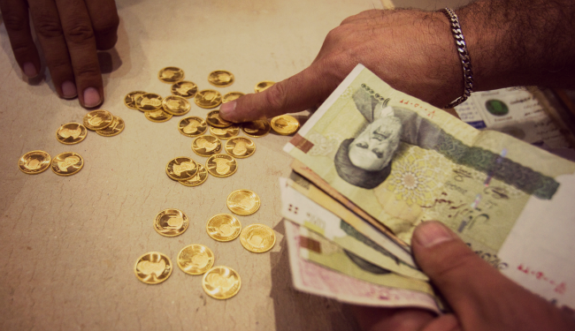 Iran Gold Banner.png