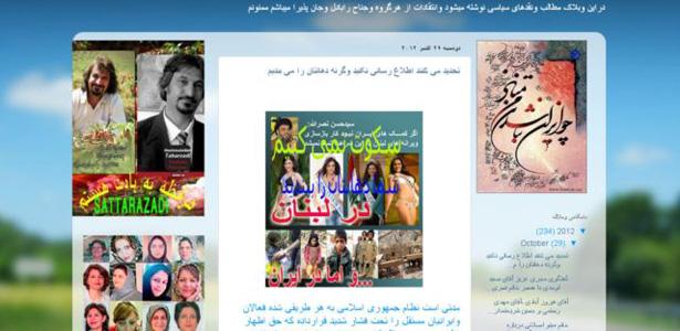 Iran blogger banner.jpg