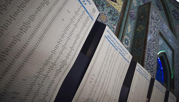 Iran elex banner 234.jpg