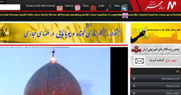 Iranian youtube banner.jpg