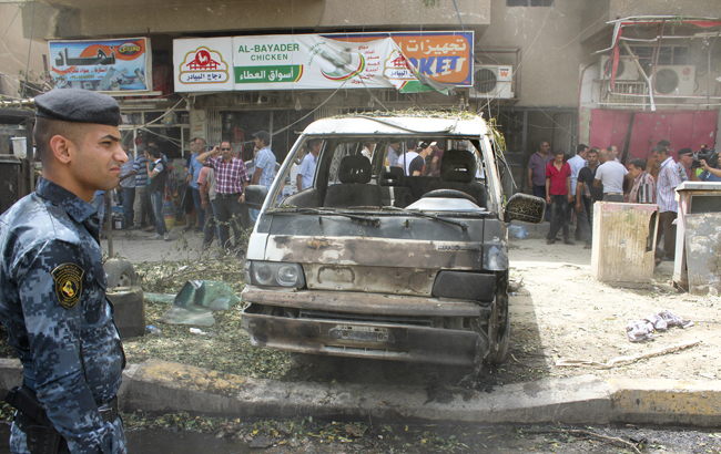 Iraq bombing banner.jpg