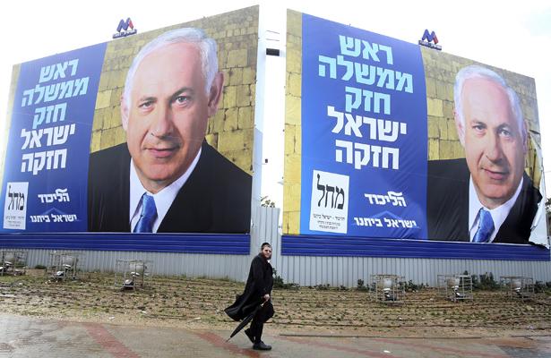 Israel elections banner.jpg