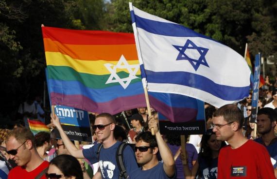 Israel gay pride parade banner.jpg