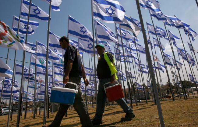Israeli flags banner.png