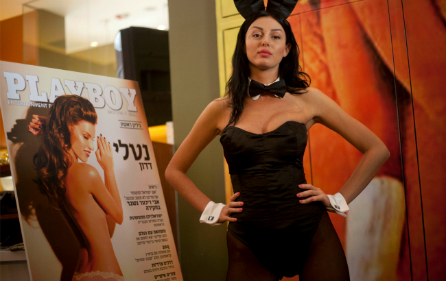Israeli playboy banner.png