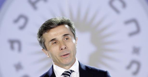 Ivanishvili head banner.jpg