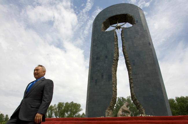 Kazakh nukes banner.png