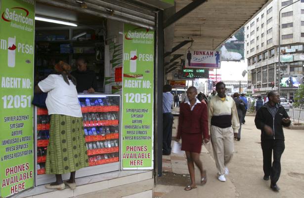 M-Pesa banner.jpg