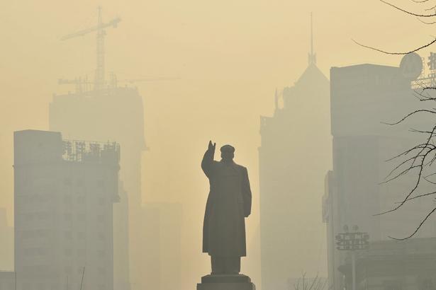 Mao haze banner.jpg