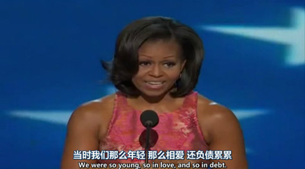 MichelleObama china article.jpg