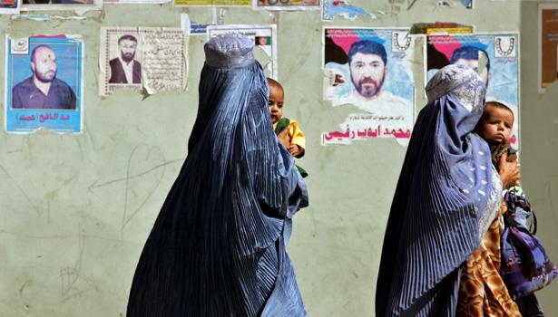 Pashtun women banner.jpg