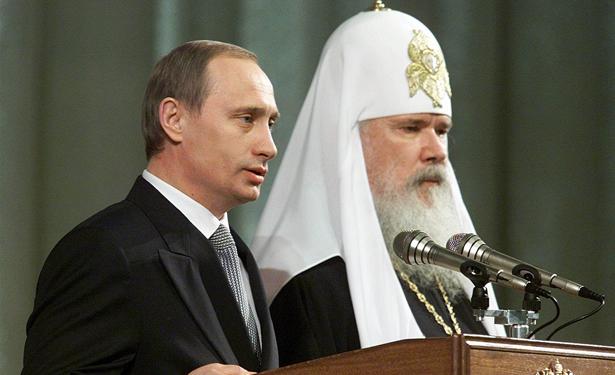 Putin 3.jpg