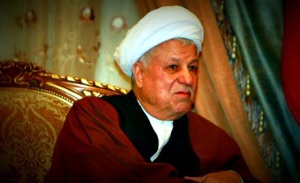 Rafsanjani-Banner.jpg