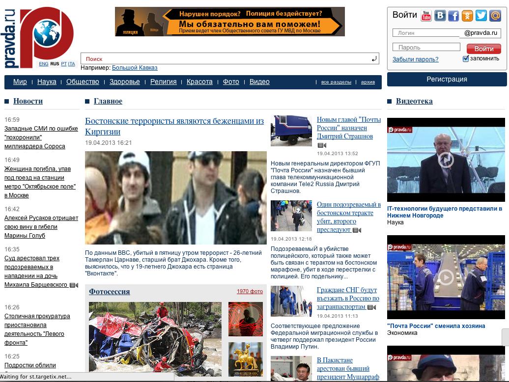 Screen shot 2013-04-19 at 9.08.26 AM.png