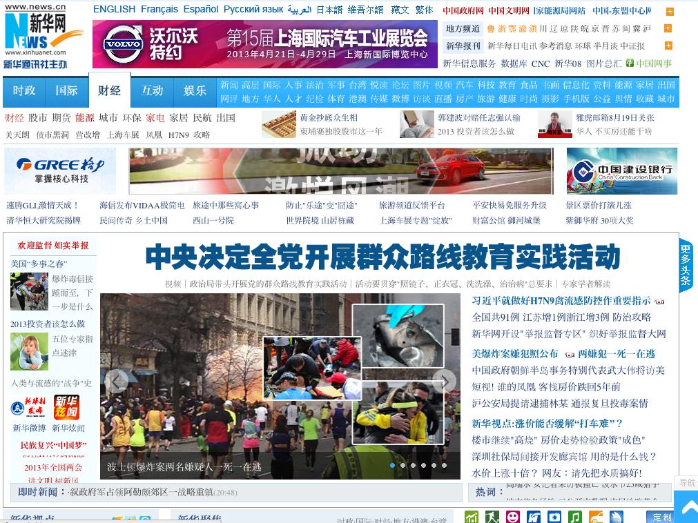 Screen shot 2013-04-19 at 9.09.34 AM.png