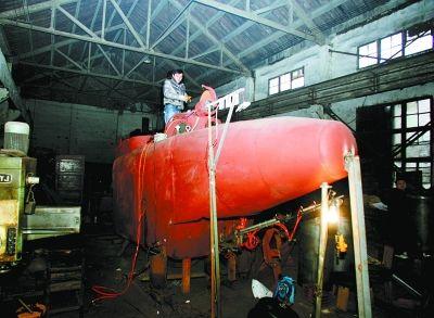 Submarine 2.jpg