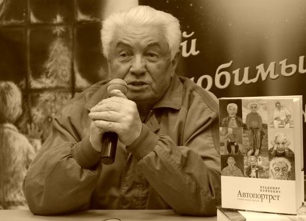 Vladimir-Voinovich.jpg