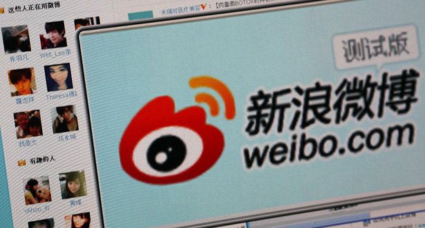 Weibo banner.jpg